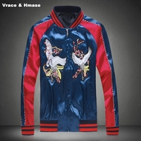 J16138 Embroidery animal pattern fashion casual high end large size jacket Winter 2017 New quality soft comfortable jackets men