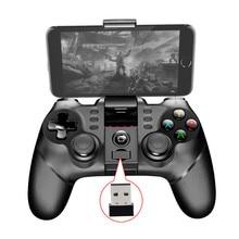 Горячая PG9076 игровой геймпад Бэтмен беспроводной пульт управления bluetooth геймпад джойстик для iphone Android телефон Win XP планшетный ПК J15