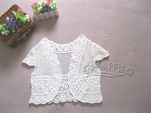 Crochet Flower Cotton Thread Flower Fishing Net Fan Vest Outerwear