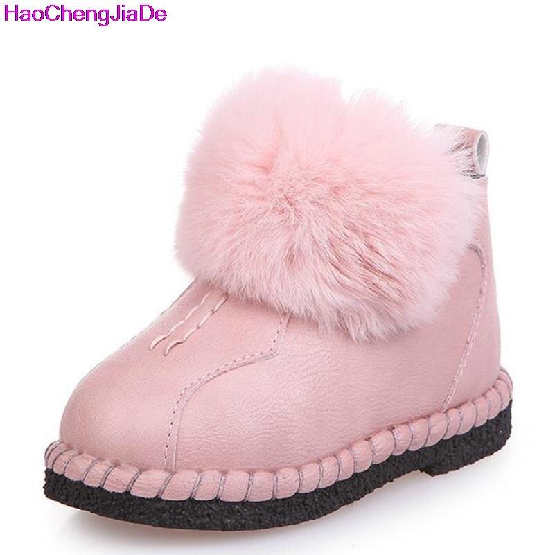 HaoChengJiaDe Winter Rubber Girls Boots New Fashion Warm Children Shoes Girls Leather Plush Platform Flat Sneakers Kids Boots