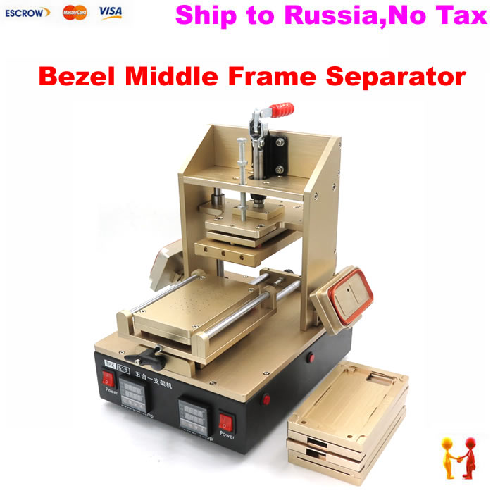 5 in1 Machine for Samsung Middle Bezel Separator +for Iphone Frame Laminator + Vacuum LCD Separator for Iphone4/5/6/6 6S 6Splus quality iphone 4s replacement mid board middle bezel chassis frame housing
