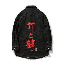 Nova alta qualidade midle longo bordado jaqueta jeans com alta qualidade em Longo Chinês-estilo de alta qualidade dos homens jaqueta