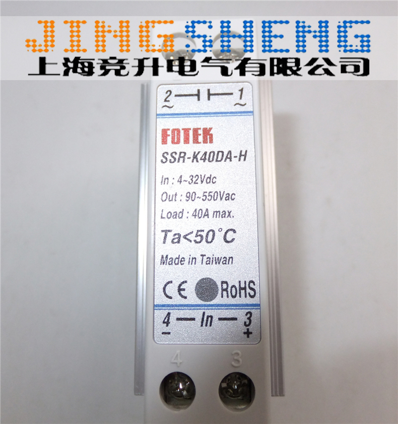 100% Original Authentic Taiwan's Yangming FOTEK unidirectional solid-state relay SSR-K40DA-H mind authentic no ximing da relay jssip 05 m ac220v