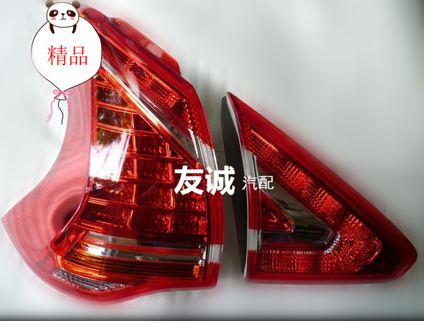 for dongfeng peugeot 3008 taillight assemblies tail lights tail lamp assembly Include two parts  12-15
