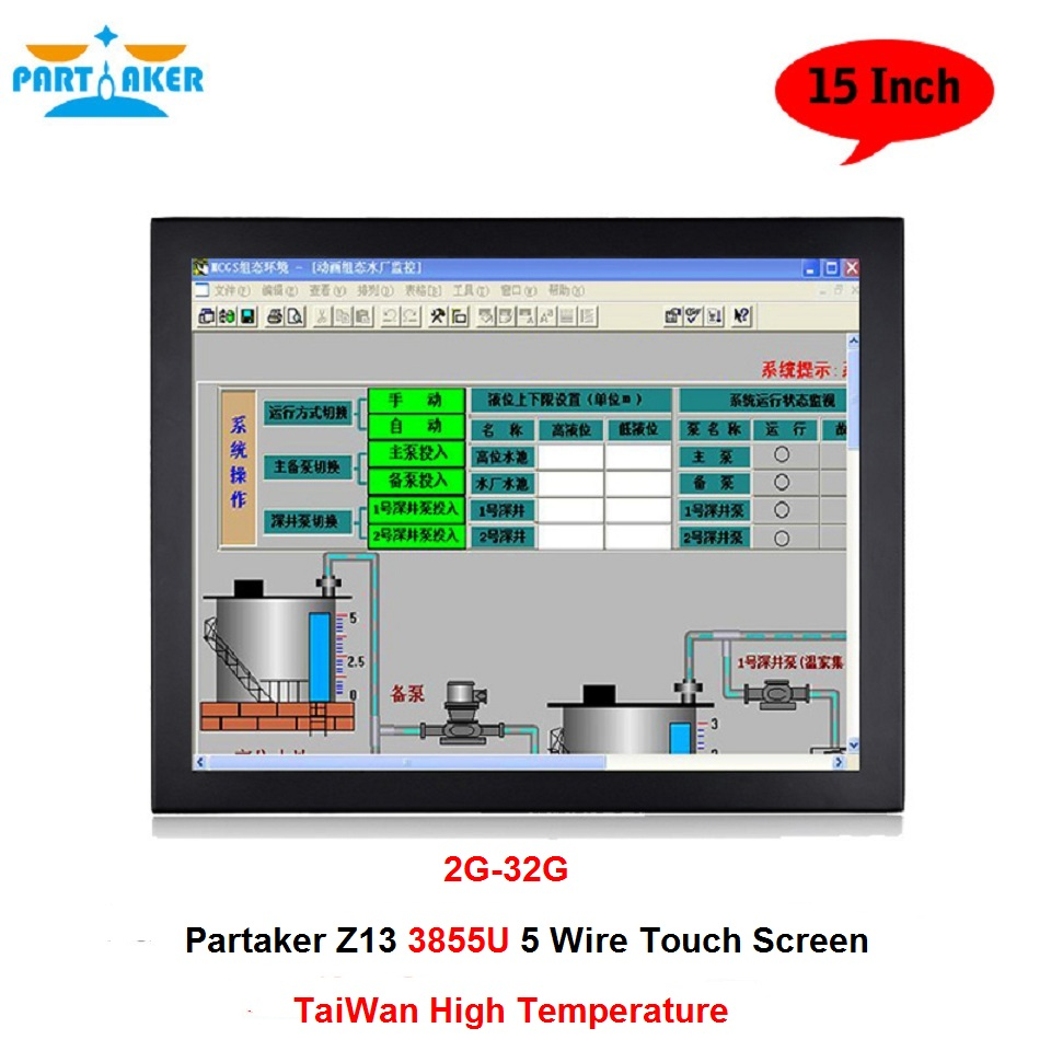 все цены на Partaker Elite Z13 15 Inch Taiwan High Temperature 5 Wire Touch Screen Intel Celeron 3855u Touch Screen All In One PC онлайн