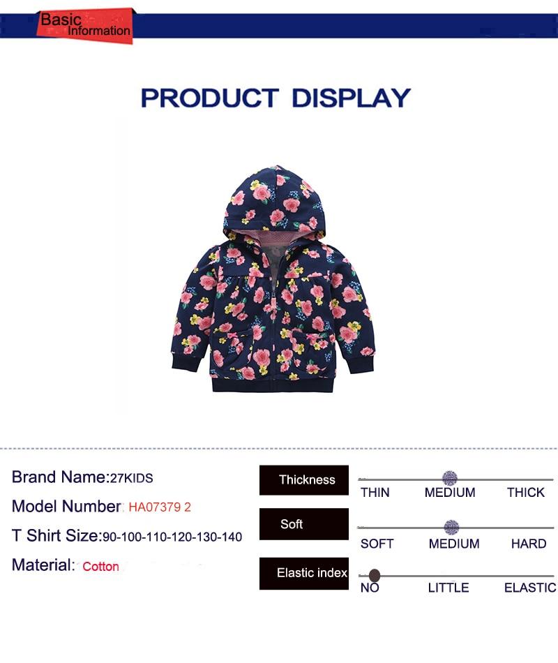 27kids  Kids Hoodies baby boys girls hooded sweatshirts cotton cartoon tops flower wear kids clothes Hooded Boy Top Baby Sweater 5