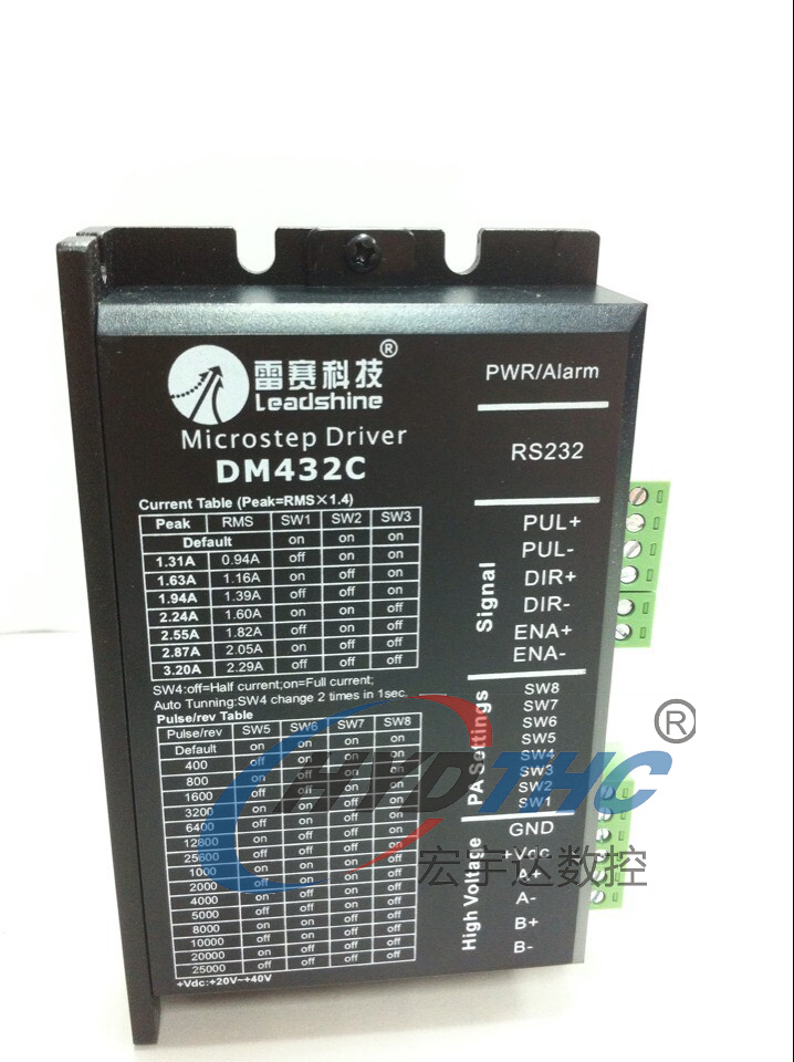 2014 hot sales Leadshine DM432C Digital Stepper Motor control Driver