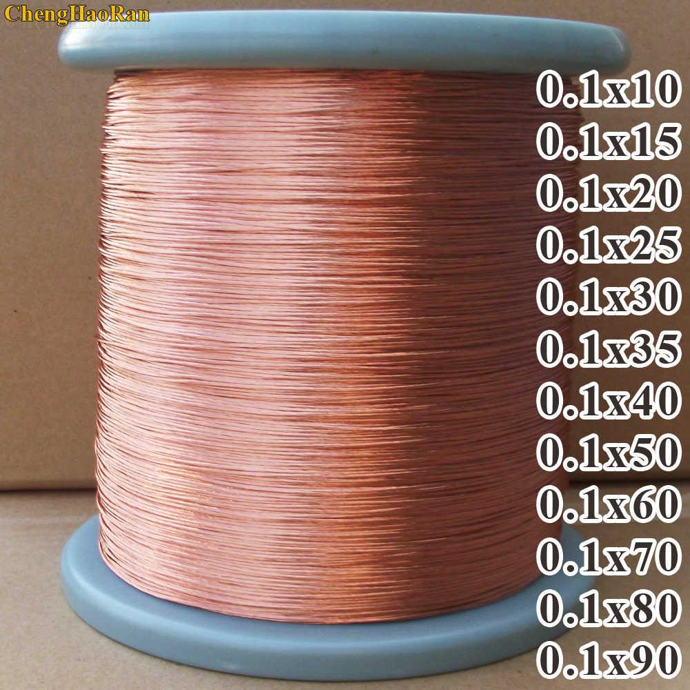 ChengHaoRan 1 m 0.1x10 0.1x15 0.1x20 0.1x25 0.1x30 0.1x35 0.1x40 0.1x50 0.1x60 0.1x70 0.1x80 0.1x90 גדיל מעוות נחושת חוט