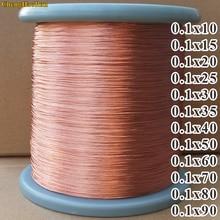ChengHaoRan 1m 0.1x10 0.1x15 0.1x20 0.1x25 0.1x30 0.1x35 0.1x40 0.1x50 0.1x60 0.1x70 0.1x80 0.1x90 strand twisted copper wire