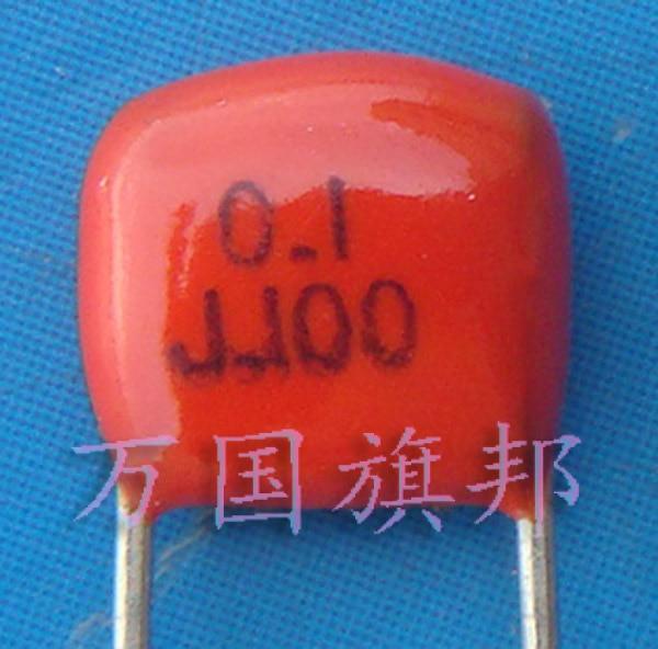 Бесплатная доставка. CL21 Металлизированный пленочный конденсатор из полиэстера 104 0,1 мкФ 100 в