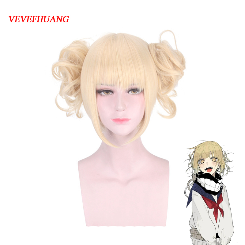 VEVEFHUANG High Quality Himiko Toga Cosplay Wig My Hero Academy Costume Play Wigs Halloween Costumes Hair Free Shipping