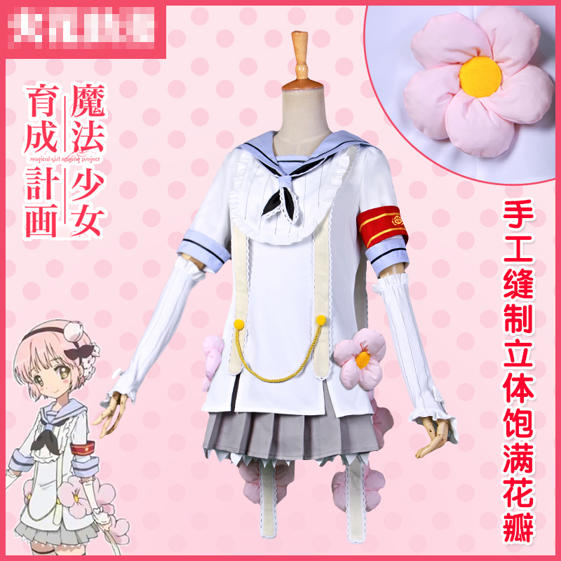 Ikusei Uniformes Gratuite De Keikaku Livraison Neige Blanc Shoujo Mahou Cosplay Costume 5Sqp1wfW