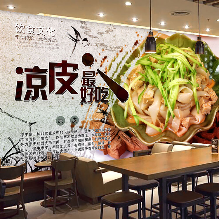 Free Shipping custom 3D Chinese traditional delicacy wallpaper themed restaurant snack food store bar wallpaper 3 head 304 stainless steel french fry holder creative restaurant and bar snack snack ktv for food display stand