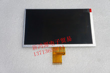 The new 7-inch tablet PC internal display coding: KR070LF7T 7-inch 40-pin physical picture