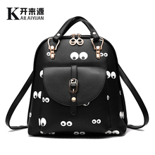 KLY 100% Genuine leather Women backpack 2019 New womens doubles shoulder bag new fashion printed cartoon cute student