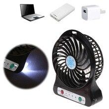 Taşınabilir USB Fan soğutucu 5W açık LED ışık Fan hava soğutucu masa USB Fan olmadan 18650 pil