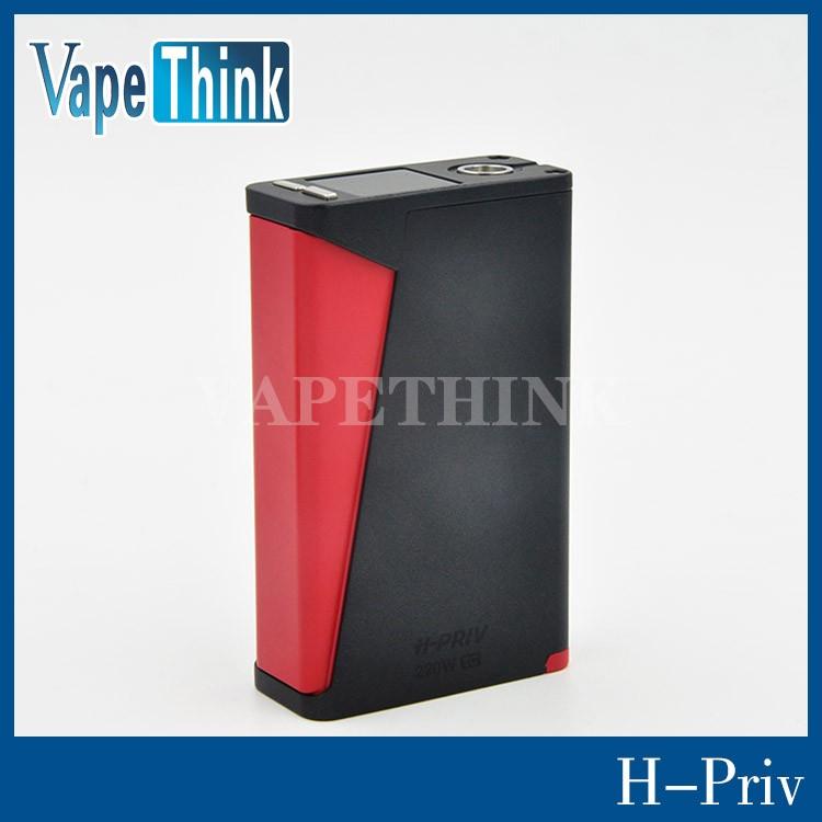 H-Priv-4