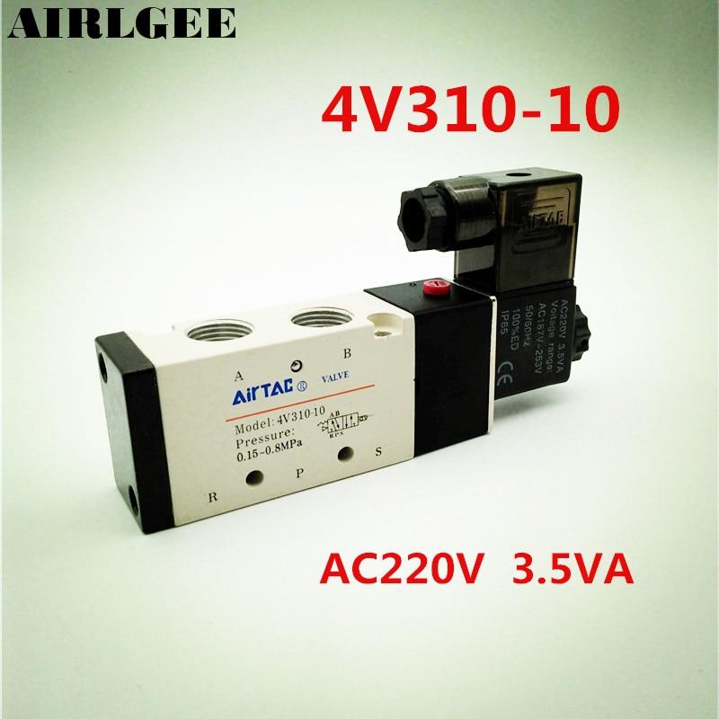 High quality 4V310-10 PT 3/8 Port 2 Position 5 Way Solenoid Valve AC 220V 3.5VA  Free shipping high quality ac220v 2v025 electromagnetic 2 position 2 way solenoid valve free shipping