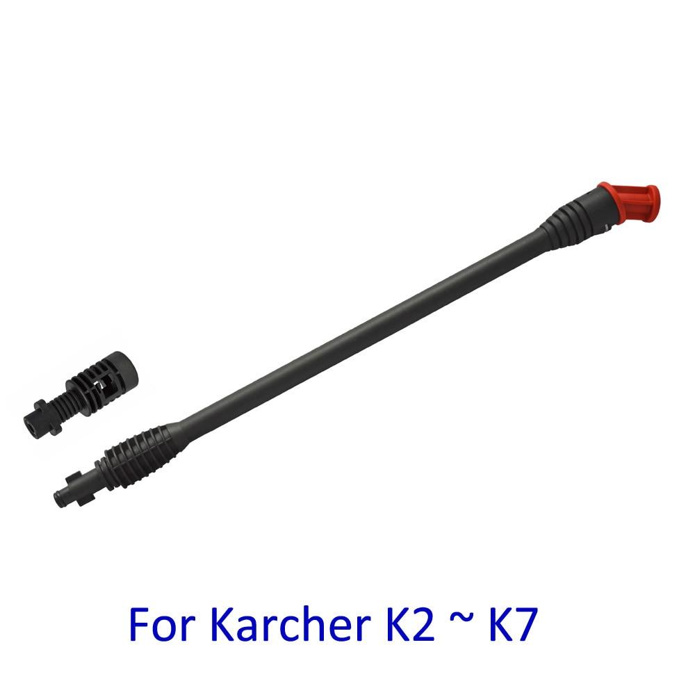 Prix pour Rondelle de voiture Flexible Jet Lance Buse pour Karcher K2 K3 K4 K5 K6 K7 Haute Pression Rondelles
