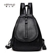 Lirenniao из искусственной кожи Для женщин Винтаж рюкзак высокое качество Рюкзаки для подростков Обувь для девочек SAC основной Женский школьная сумка груди