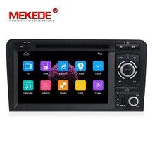 MEKEDE HD емкостный экран два Din 7-дюймовый dvd-плеер автомобиля для Audi/A3/S3 2002-2011 Canbus радио gps Bluetooth 1080 P навигации