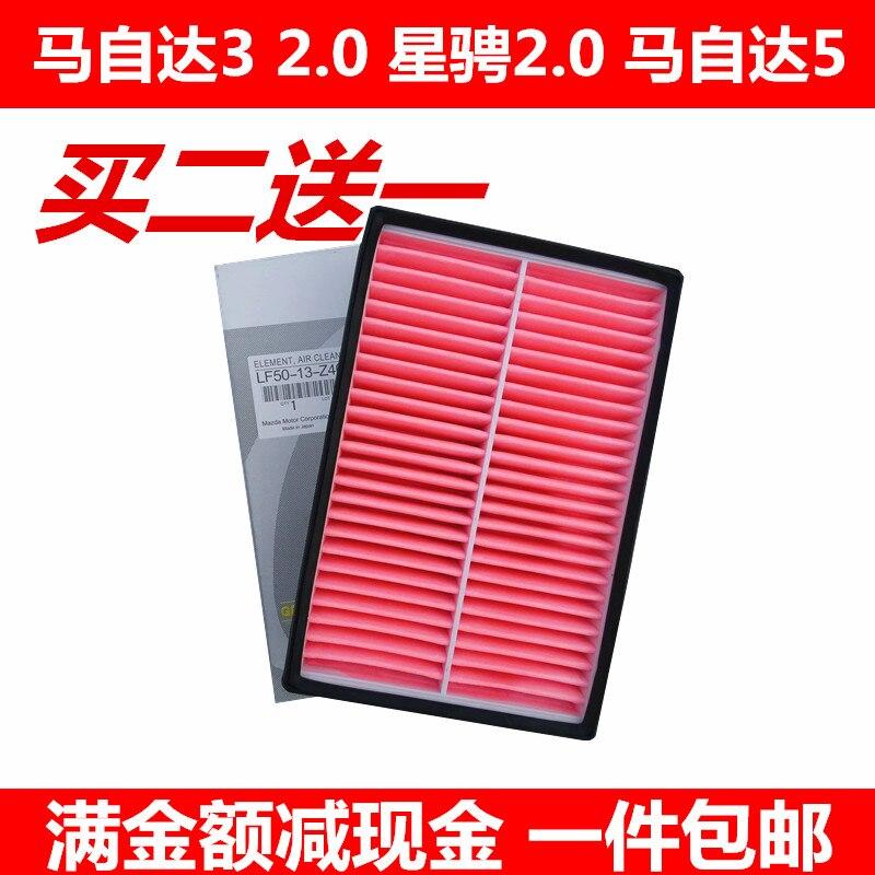 forMazda three 3 Aveo 2 Mazda 5M5 air filter filter air filter filter font b maintenance