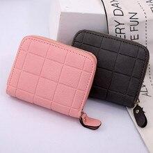 Новые женские Модные кошелек визитница Для женщин маленький кошелек на молнии клатч портмоне женский сумка Portefeuille F