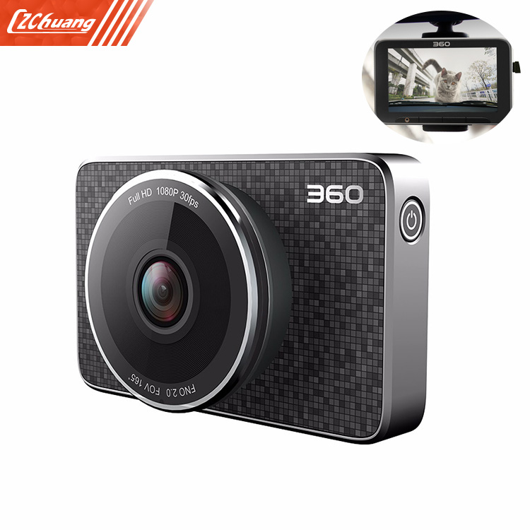 Full HD 1080P H.264 Car DVR Camera Recorder Dashboard Cam  Black Box Video Recorder   165 Wide Angle Lens rolsen rdb 703