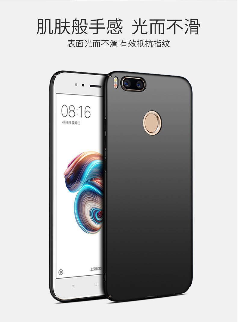 Cheap and rich. Xiaomi MI 5x phone review