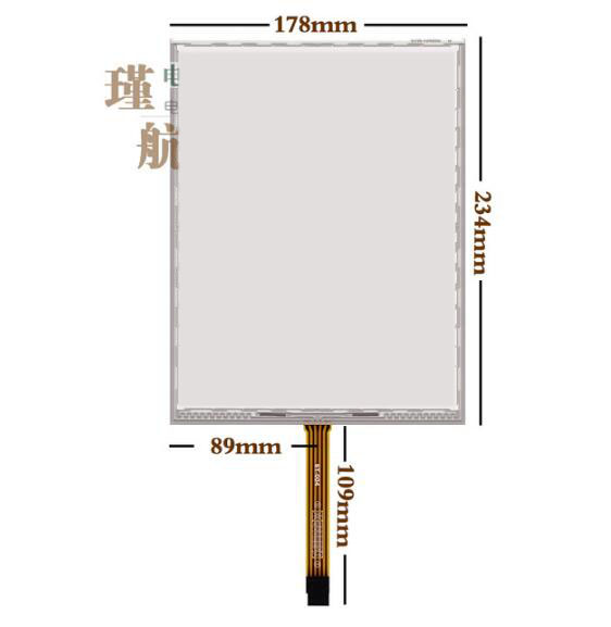 все цены на  178*234 New 10.4 inch five line industrial class touch screen computer display industrial control equipment handwriting screen  онлайн