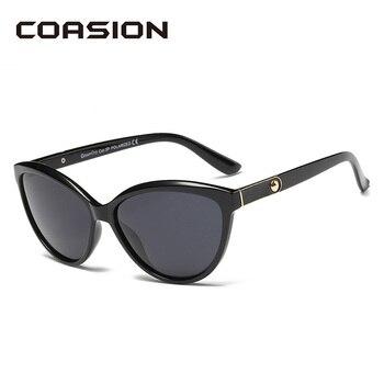 Γυαλιά ηλίου coasion polarized