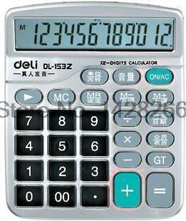 Deli Office Commercial Supply Calculator Model 1532 12 large screen Voice Calculator