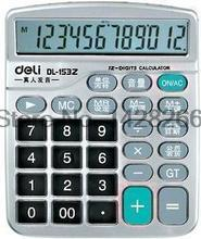Deli Office Commercial Supply Calculator Model 1532 12 large-screen Voice Calculator