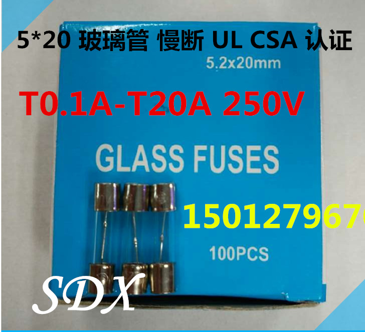 5 * 20MM Glass Fuse Slow-blow Fuse T10AL250V T10A 250V With Certification