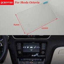 Автомобильный стикер дюймов 8 6,5 дюймов gps навигационный экран Стальная Защитная пленка для Skoda Octavia контроль ЖК-экрана автомобиля для укладки
