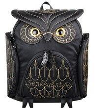 Новинка 2017 года персонализированные Для женщин рюкзак тиснением сова рюкзак моды прилив мультфильм милые животные Водонепроницаемый Для женщин Сумки
