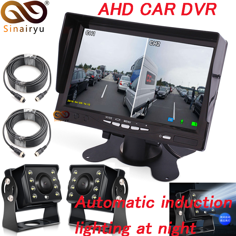 1280 720P 7 AHD IPS Screen Car Closed Circuit Television Parking Monitor With DVR Digital Video