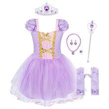 цены на AmzBarley Princess Rapunzel Dress Toddle Girls Christmas Birthday Party tutu dress Children Halloween Cosplay Costume Ball gown в интернет-магазинах