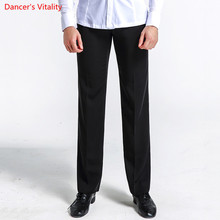 Men s Ballroom Dance Trousers 2018 New Fashion Men s Pencil Pants Adult Latin Square Dance