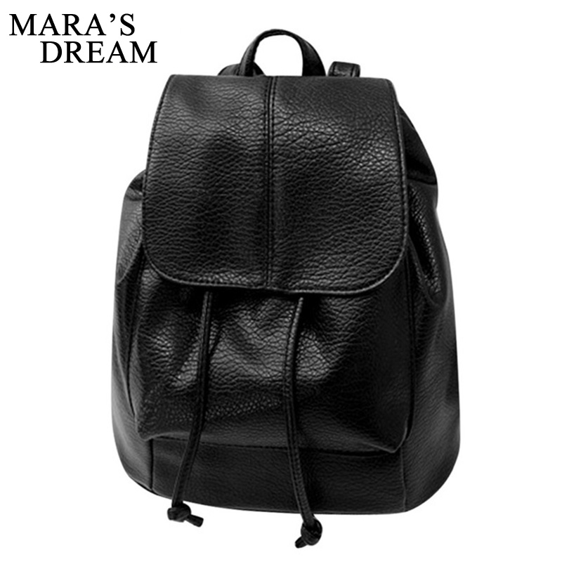 Mara's Dream 2017 Fashion Women Backpack School Bags For Teenagers Girls Preppy Style PU Leather Bag Zipper Female Backpacks