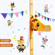Giraffe Elephant Head Ornaments Creative Magnetic Baby Cartoon Children Measurement Height 3D Wall Sticker Kids Room Decoration