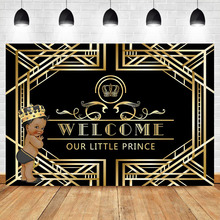 NeoBack Gatsby Royal Boy Baby Shower Photography Background Gold Crown Dark Skin African Custom Birthday Backdrop for Photo