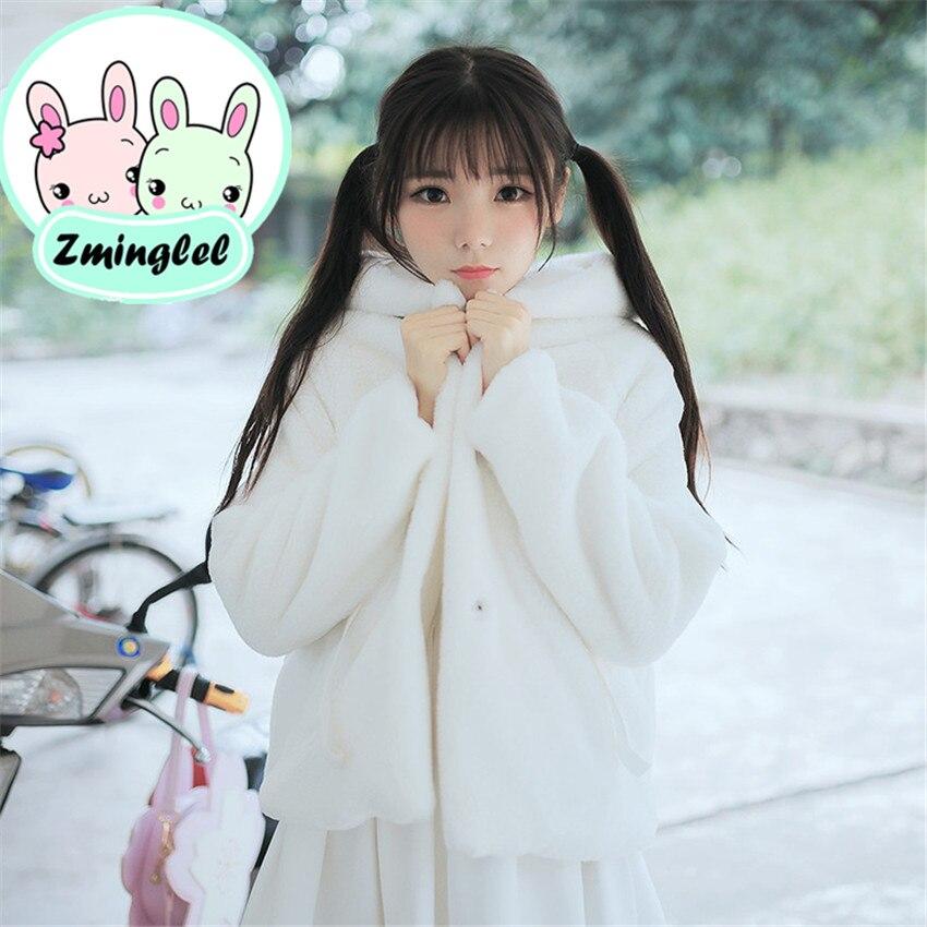 conejo piel mullidas mujeres con orejas gato japonés Sudadera Lindo TZxqUw