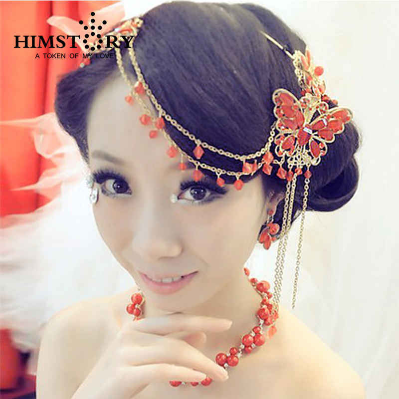 Chinse Style Gold Plated Red  Butterfly Wedding Hairpins ,Red Hair Accessories Costume Bridal hairpins