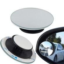 2 шт., автомобильное Безрамное зеркало на 360 градусов, широкоугольное круглое выпуклое зеркало, маленькое круглое боковое зеркало заднего вида с завязанными глазами, Парковочное зеркало
