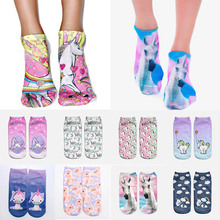 LNRRABC Hot Sale Harajuku 3D Print Unicorn Women Sock 13 Patterns Women Kawaii Cute Casual Popular Ankle Women Socks