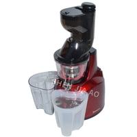Fruit nutrition slow juice / machine fruit multi function vegetable tool / fruit juicer / 220V large diameter wide mouth