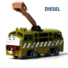Anak Magnetic Diesel Melatih