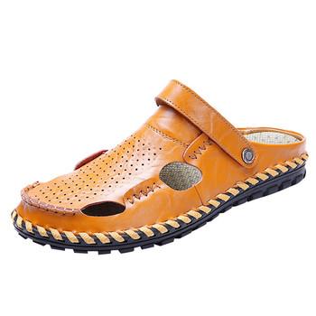 SAGACE męskie letnie duże rozmiary antypoślizgowe sandały wsuwane trend leniwe buty na plażę casual home wygodne sandały nowy product 2020 tanie i dobre opinie Dla dorosłych Podstawowe Slip-on RUBBER NONE Na co dzień sandals Stałe LEISURE Szycia Pasuje prawda na wymiar weź swój normalny rozmiar