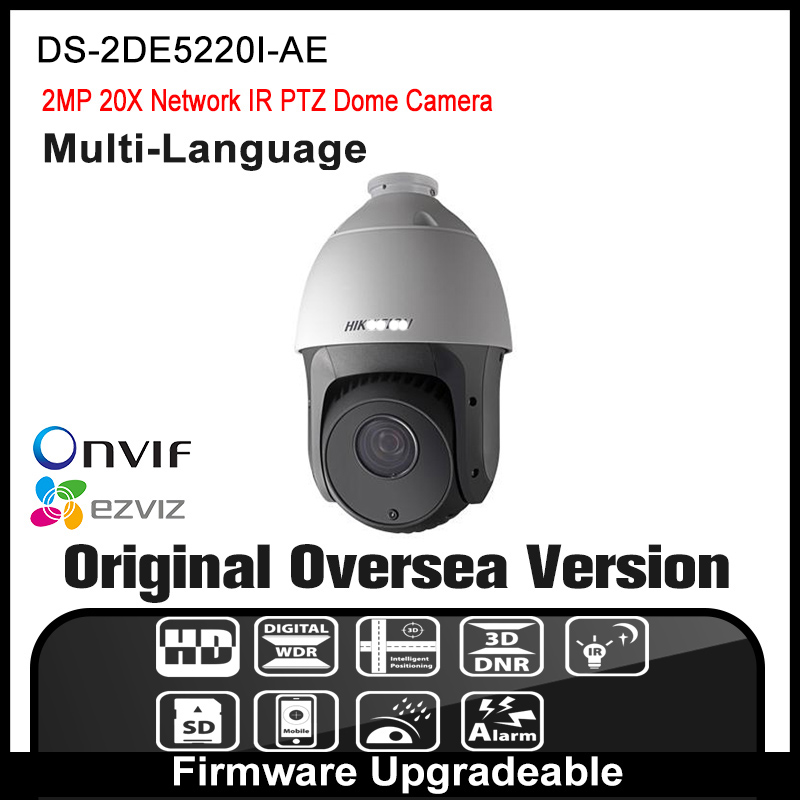 HIK DS-2DE5120I-AE Original English version 2MP PTZ IP camera CCTV camera security camera Surveillance POE ONVIF P2P HIK newest hik ds 2cd3345 i 1080p full hd 4mp multi language cctv camera poe ipc onvif ip camera replace ds 2cd2432wd i ds 2cd2345 i